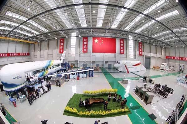 中国商飞上海飞机制造公司