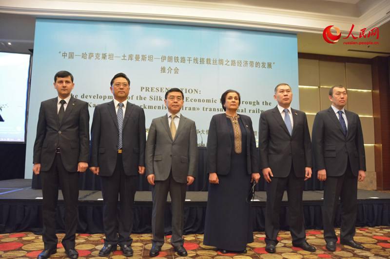 В Пекине презентовали железнодорожный маршрут «Китай – Иран»