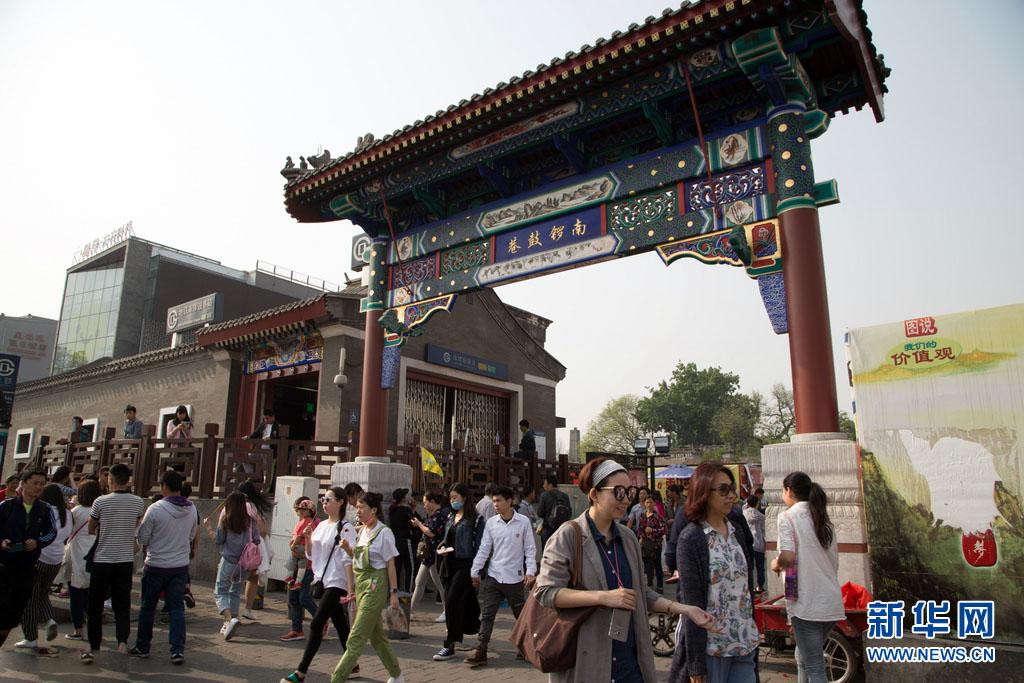 Пекин готовится к наплыву туристов в период трехдневных каникул по случаю майских праздников