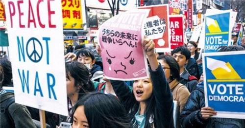 Японцы подали судебный иск против закона о безопасности