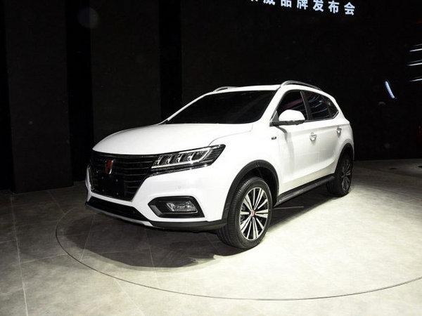 上汽大通D90概念车-多达52款 车展首发中国品牌SUV MPV汇总高清图片
