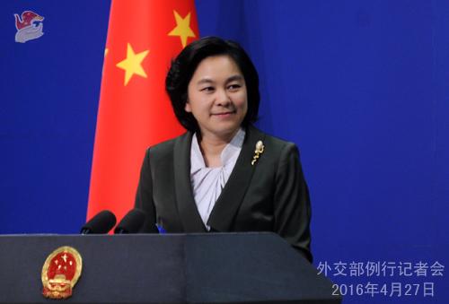 КНР надеется на практические усилия Японии по улучшению двусторонних отношений