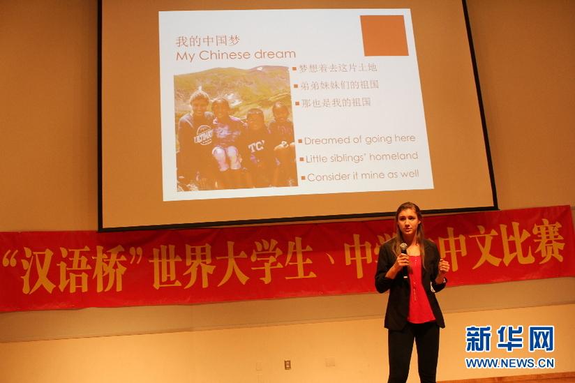 70 американских студентов принимают участие в конкурсе китайского языка в Чикаго
