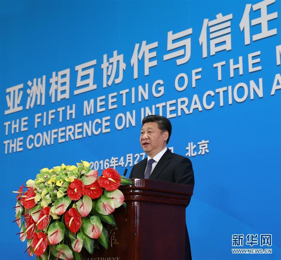 К участникам форума обратился председатель КНР Си Цзиньпин