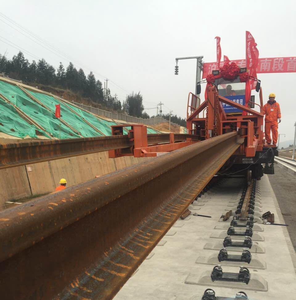 На юньнаньском участке высокоскоростной ж/д линии завершены строительные работы