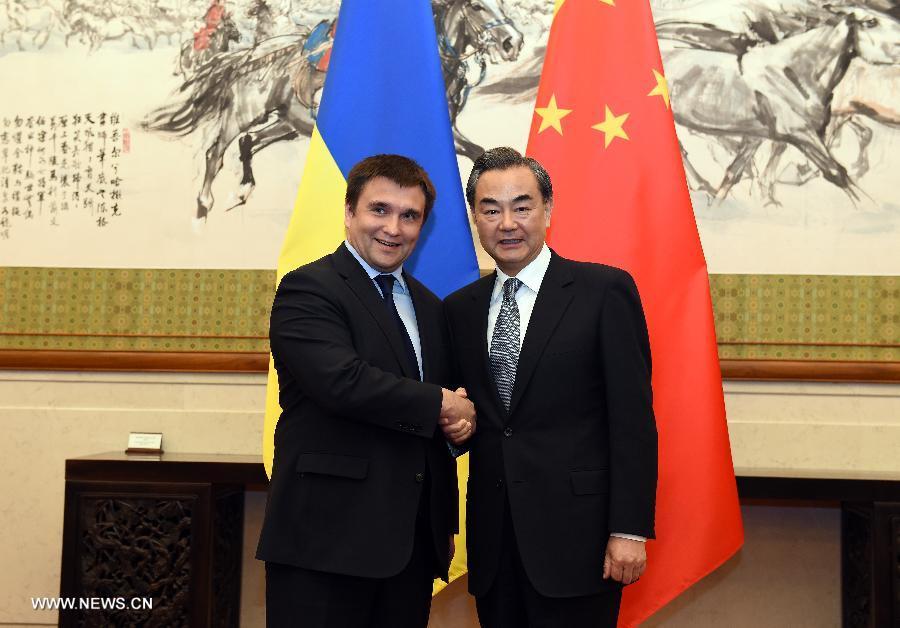 Ван И провел переговоры с коллегами из Беларуси, Республики Корея, Кыргызстана и Украины