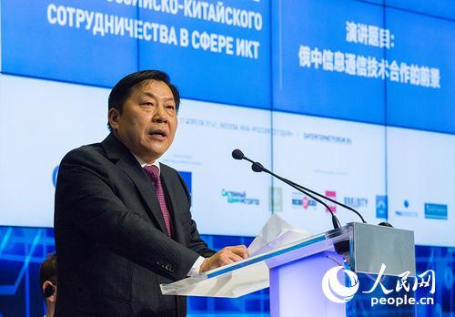 Китай и Россия обсудили в Москве кибербезопасность стран на всех уровнях