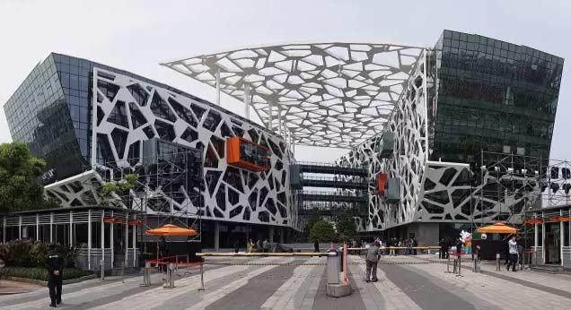 杭州滨江区阿里巴巴国际电商园区广场