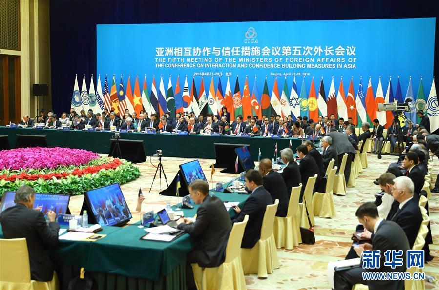 Министры иностранных дел стран-участниц Совещания обсудили вопросы безопасности
