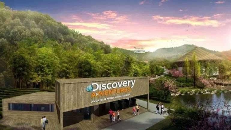 В Китае открылся первый парк экстремальных видов спорта компании Discovery