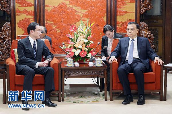 В Пекине прошла встреча премьера Госсовета КНР Ли Кэцяна и главы МИД Японии Фумио Кисиды