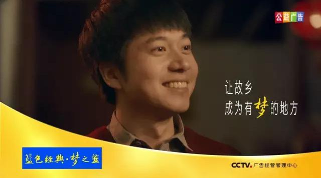 碧桂园:开启央视公益广告社会合作图片