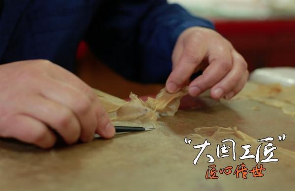 Shan Jiajiu