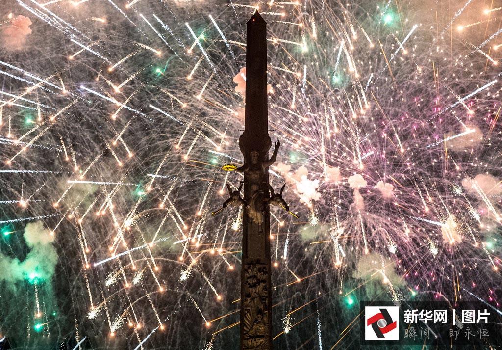 В России отметили 71-ю годовщину в честь Великого Победы