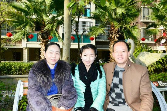 福建林珠官家庭图片