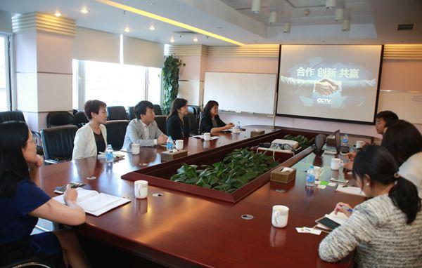 央视广告中心与央视网、行业营销公司探讨新媒体合作