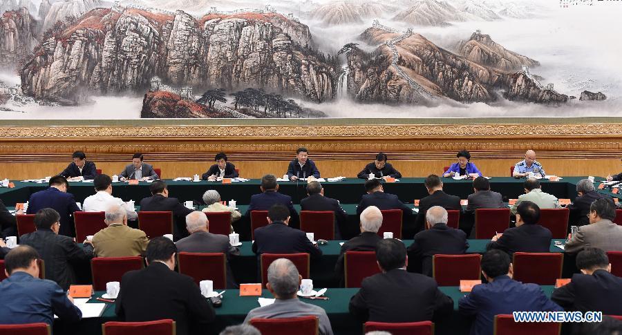 Китай призывает к приверженности к марксизму в философии и общественных науках