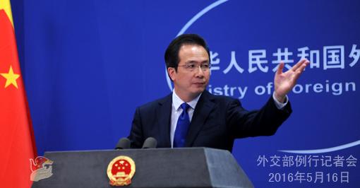 Selon le ministère chinois des Affaires étrangères, la Chine veut résoudre ses différends