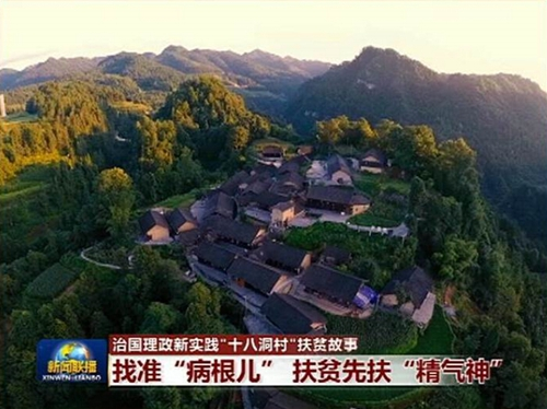CCTV-1综合频道
