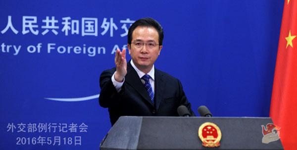 Ministère chinois des AE : la Chine apprécie la position du Togo sur le sujet