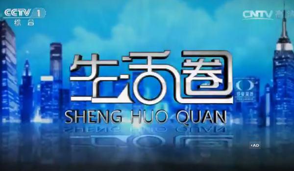 CCTV-1收视稳居全国第一