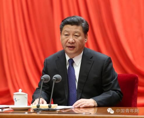 2016年1月12日,中共中央总书记、国家主席、中央军委主席习近平在中国共产党第十八届中央纪律检查委员会第六次全体会议上发表重要讲话。资料图