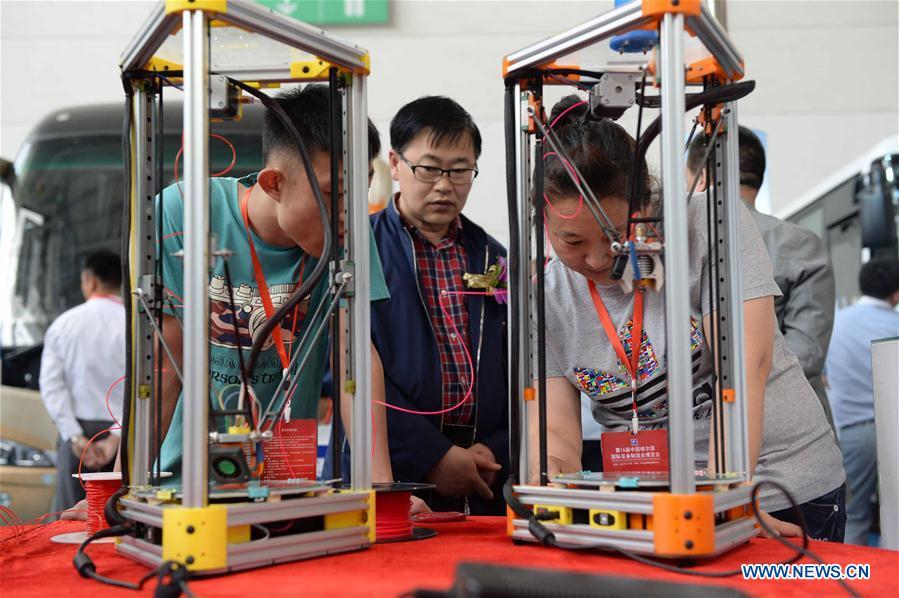 В Харбине открылась международная ярмарка оборудования