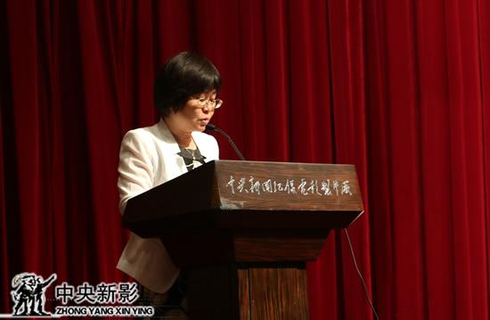 集团党委办公室主任傅伟同志致开幕辞