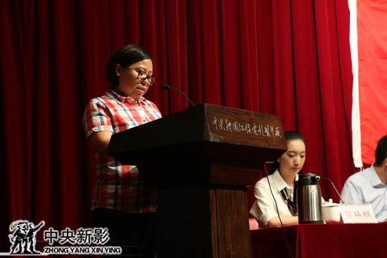 集团工会常务副主席周红同志向大会致贺词