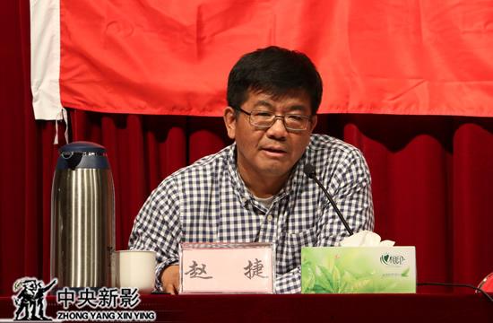 中央新影集团党委副书记、副总裁、工会主席赵捷讲话