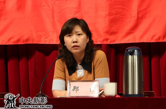 中央电视台团委书记郑漠讲话