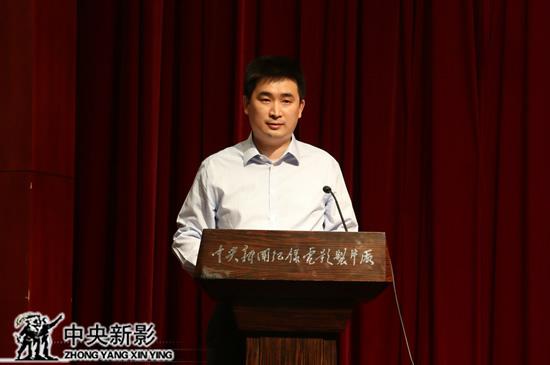 集团党委办公室副主任、团委书记崔博远作工作报告