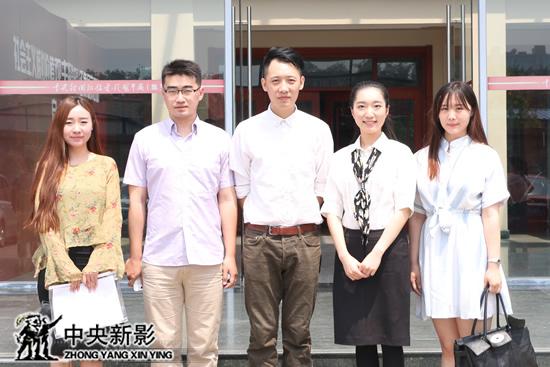 共青团中央新影集团第二届委员会委员合影(左至右:葛嘉、王翼、姜超、郭玮璇、郝卓琦)