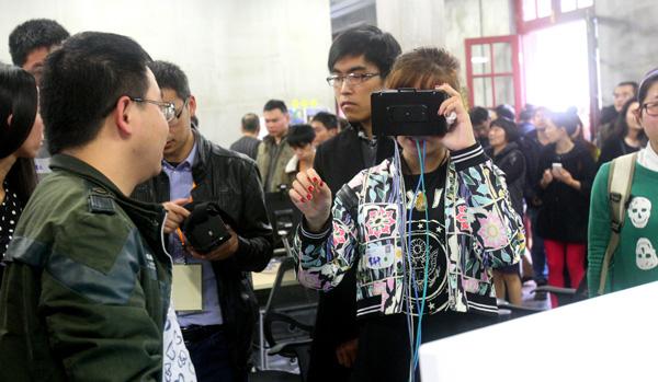 La realidad virtual y la realidad aumentada causan furor en China