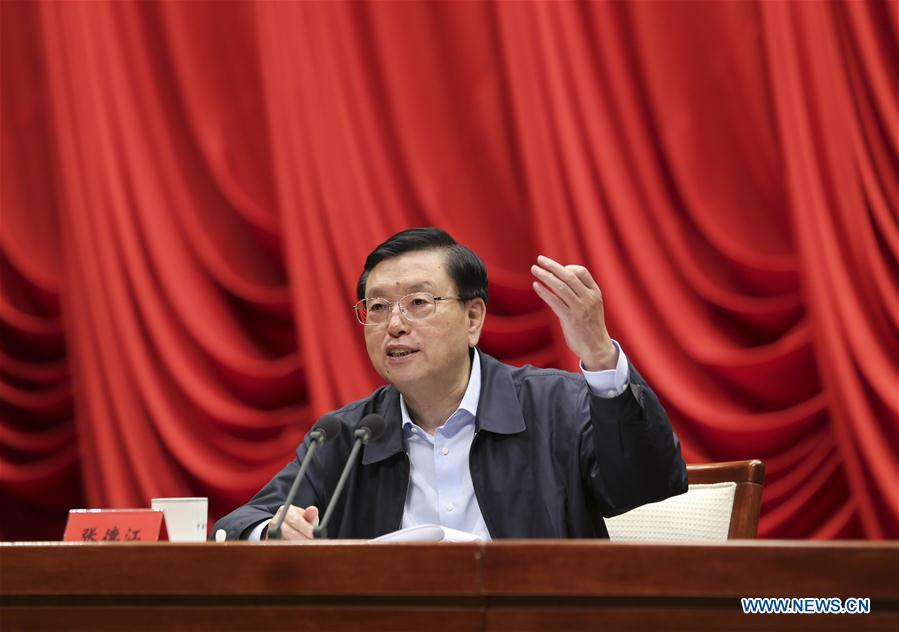BEIJING, May 23, 2016 (Xinhua) --Zhang Dejiang, member of the Standing Committee of the Political Bureau of the Communist Party of China (CPC) Central Committee, and chairman of the Standing Committee of the National People