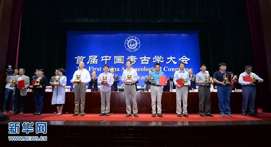 Zhengzhou acoge el Primer Congreso Arqueológico de China