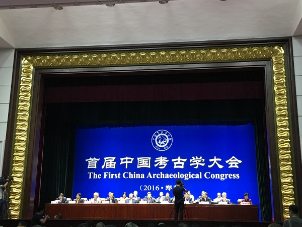 Plus de 10 pays représentés à Zhengzhou pour cet évènement exceptionnel