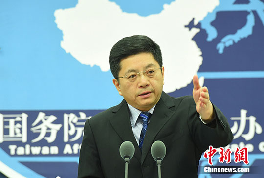 Ma Xiaoguang, spokesman for the Taiwan Affairs Office of the State Council, speaks at a regular press conference on May 25, 2016. [Photo: Chinanews.com]