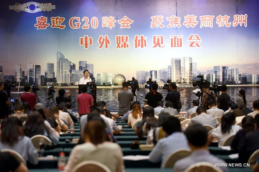 Photo take on May 24, 2016 shows a press conference on the preparation for the G20 summit in Hangzhou, capital of east China