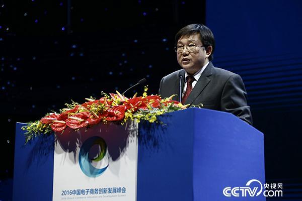 中国网络电视台党委书记、董事长汪文斌(摄影:马也 辛孟))