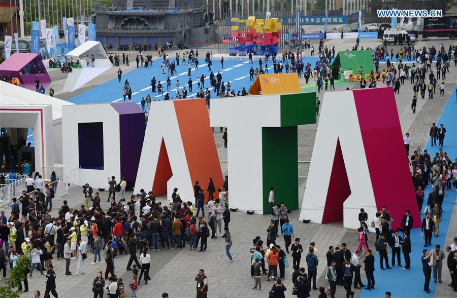 Guiyang International Big Data Expo 2016 is held in Guiyang International Conference and Exhibition Center in Guiyang, capital of southwest China