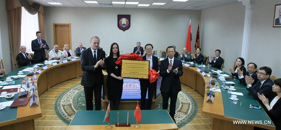 Белорусско-китайский научно-технический центр открыт в Минске