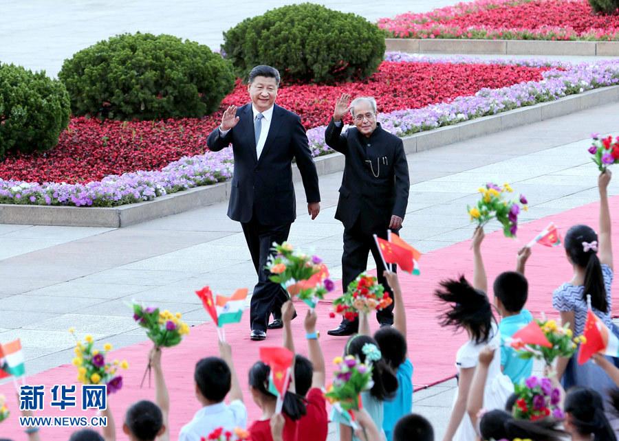Xi Jinping rencontre le président indien