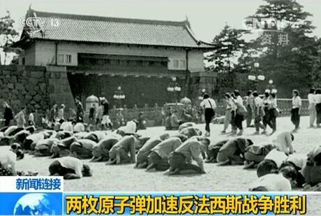 """广岛濒临濑户内海,地理位置优越,因而被选为""""军都"""",建设了大量军工厂"""