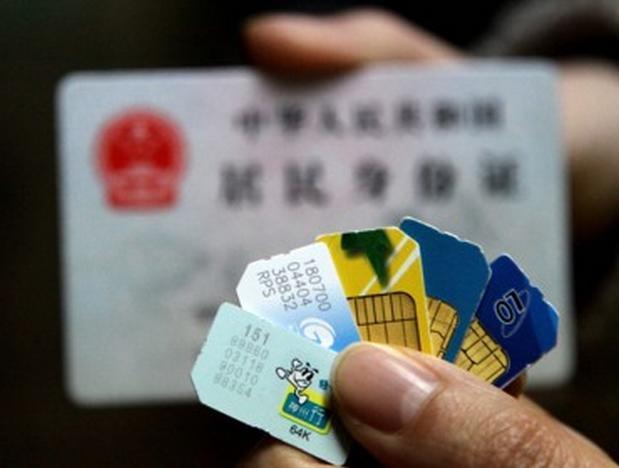 已经实名的手机卡哪里卖:哪里有卖实名制手机卡的?