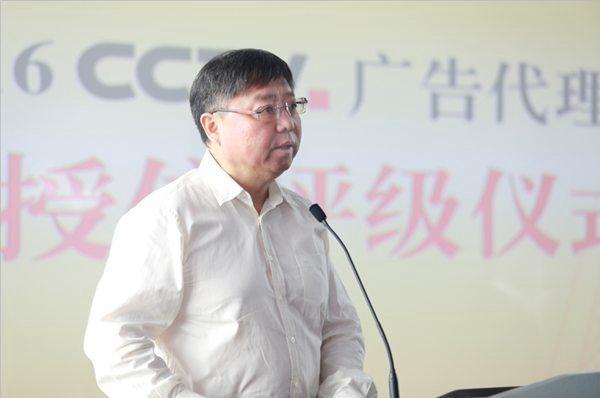 国家工商总局广告司司长张国华