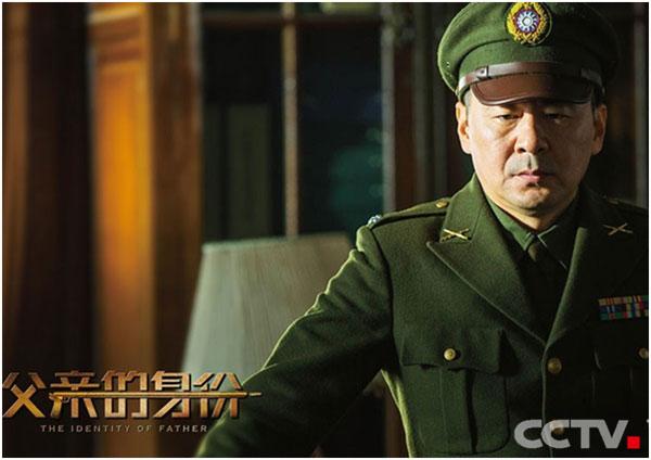"""小说""""一黄""""电视剧《标尺的父亲》被誉为谍战剧新央视电视剧我的前半生跟身份图片"""
