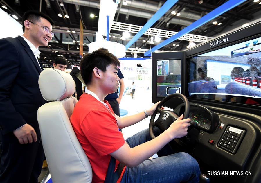 Достижения высоких технологий на торговой ярмарке в Пекине