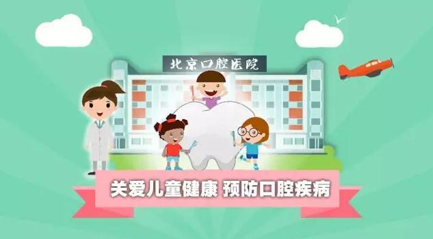 医院flash动画素材