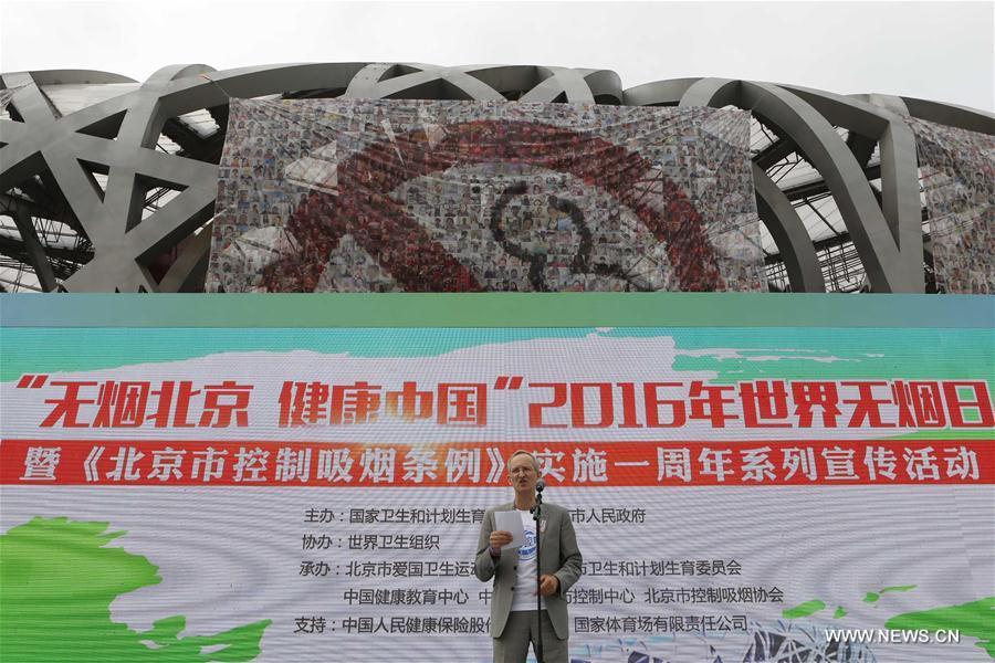 BEIJING, 31 mai (Xinhua) -- Bernhard Schwartlander, représentant de l